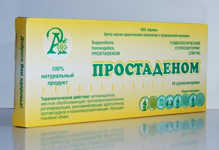 Свечи лечение хронического простатита лечение простатита струей бобра отзывы